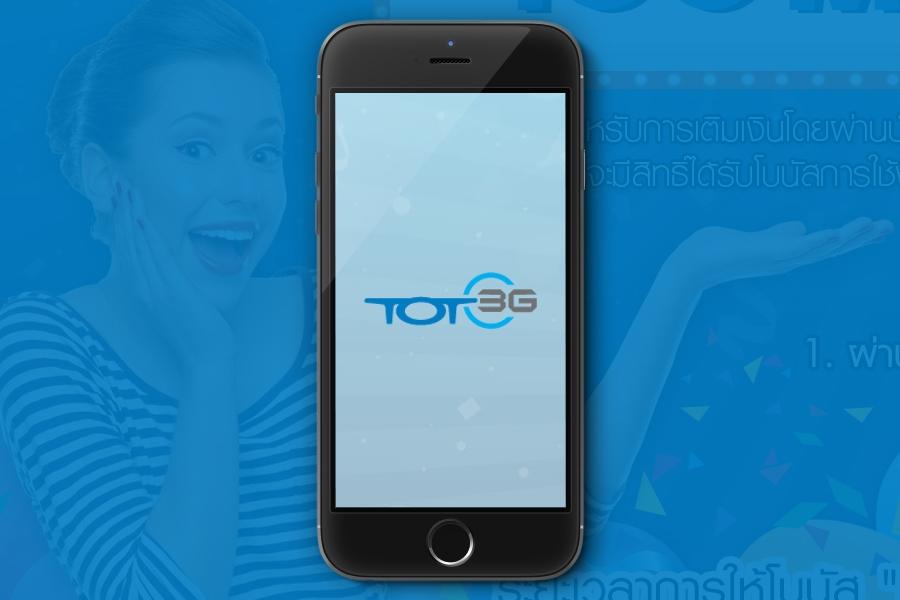 portfolio-app-2