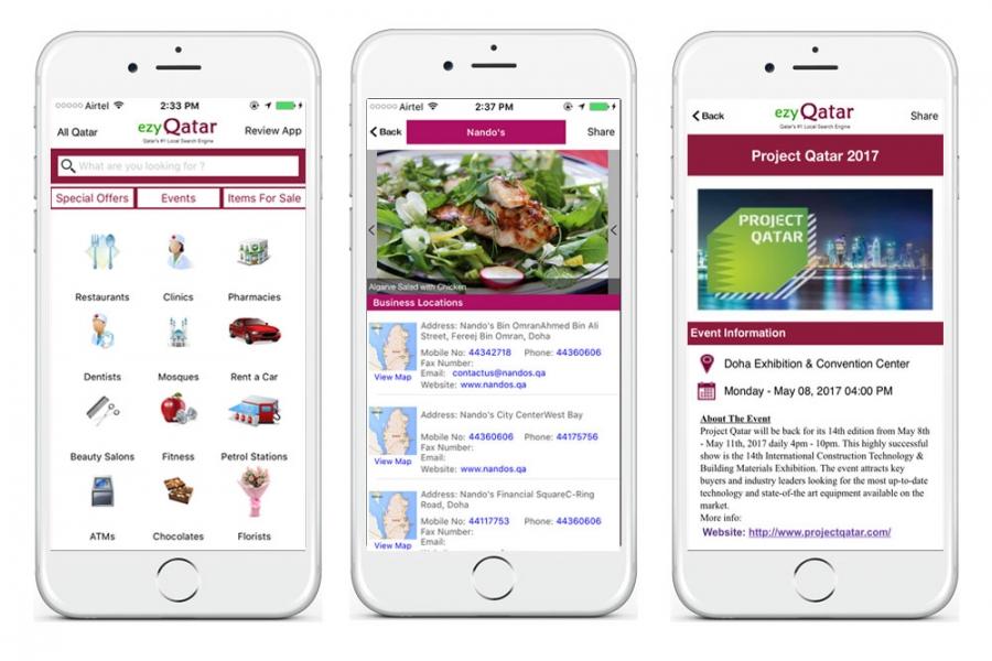 portfolio-app3